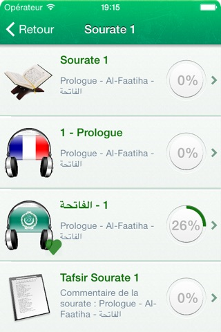 Coran Tajwid et Tafsir Audio mp3 en Français, en Arabe et en Transcription Phonétique - القران الكريم تجويد screenshot 2