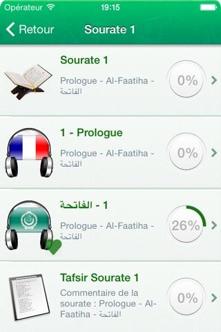Coran Tajwid et Tafsir Audio mp3 en Français, en Arabe et en Transcription Phonétique - القران الكريم تجويد screenshot 2