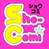 Sho-Comi コミックス