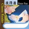 Classic Reader:彼得潘〔英漢版〕