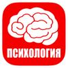 Психология и тренинги. Скачать книги, курсы и аудиокниги