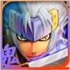 暗黑觉醒之鬼剑士(横版过关动作RPG)