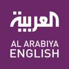 Al Arabiya English