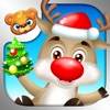 123 Kids Fun CHRISTMAS TREE - Free Educational Game for Preschool Kids and Toddlers