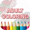 Adult Coloring Book - Free Mandala Color Therapy & Stress Relieving Pages for Adults