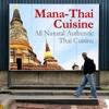 Mana-Thai Cuisine thai cuisine