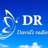 David's radio