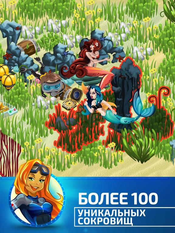 Сокровища подводного мира на iPad