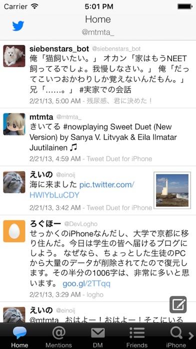 Tweet Duet for Twitter screenshot1