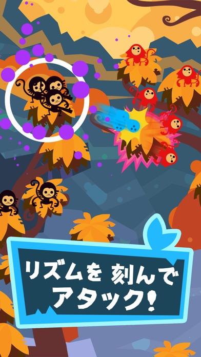 Jungle Rumble: Freedo... screenshot1