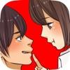 Mischief To Couple