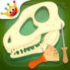 Archaeologist - Jurassic Life for Kids