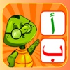 Arabic Letters - LearnwithTurtle