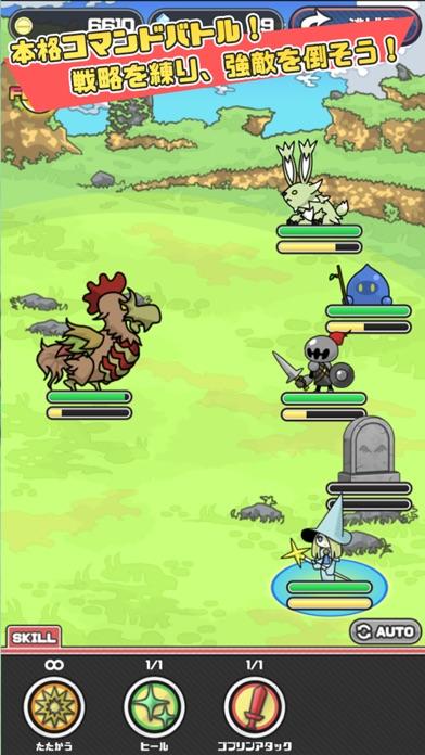 まものダンジョン -放置タップRPG-のスクリーンショット2