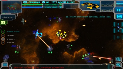 Screenshot #2 for Space Story: Alliance