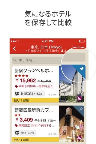 Hotels.com - Hotel booking screenshot 2