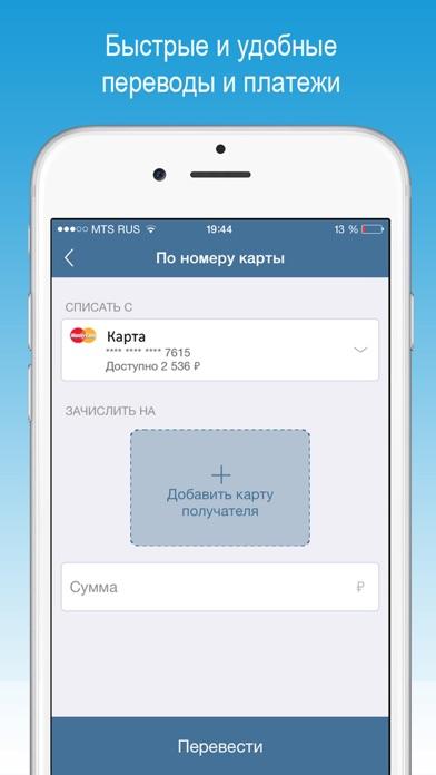 скачать бинбанк приложение - фото 5