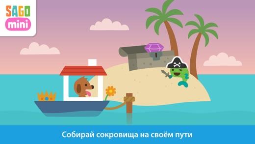 Sago Mini Кораблики Screenshot
