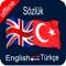 App Icon for English - Turkish & Türkçe - English Dictionary App in Belgium IOS App Store