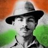 Jail Diary of Shaheed Bhagat Singh