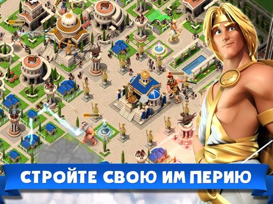 Скачать игру Боги Олимпа (Gods of Olympus)