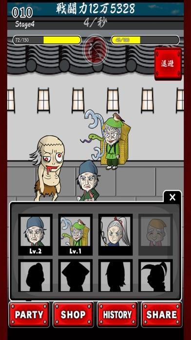Fanta GGIのスクリーンショット1