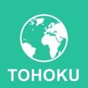 Tohoku, no Japao Offline Map : Para viagem icon