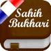Sahih Al-Bukhari en Français et en Arabe, +7500 Hadiths et Citations du Coran - صحيح البخاري
