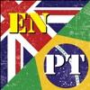 Tradutor Inglês Português - Online Offline Voz Tradução Dicionário Gratuito