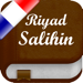 Riyad As-Salihin en Français et en Arabe - +2000 Hadiths et Citations du Coran - رياض الصالحين