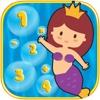Math Test Kids - Bupble Gubbies Edition