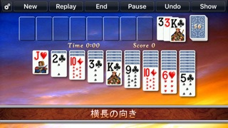 Solitaire City Classic screenshot1