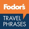 Fodor's Travel Phrases: Essential phrasebook for 22 languages