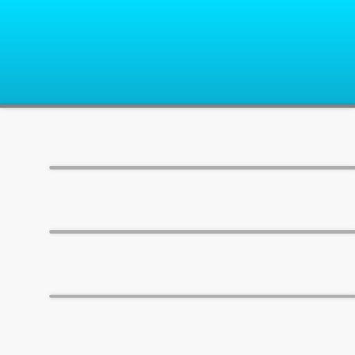 メモ帳 - シンプルに使える無料のメモアプリ