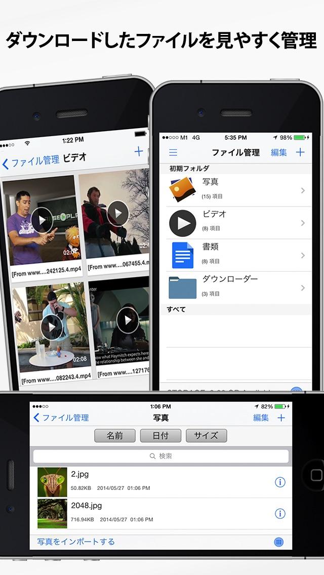 Mediatap - 動画、電子書籍をダウンロードしてどこでも再生のおすすめ画像4