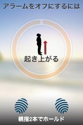 SpinMe Alarm Clock - Guaranteed Wake Up for Deep Sleepers screenshot 1
