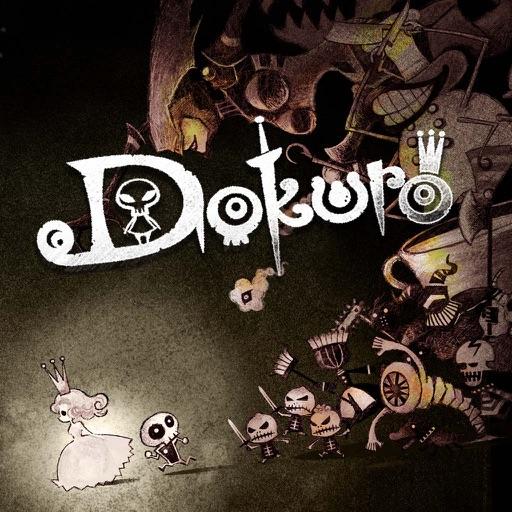 骷髅小王子:Dokuro