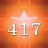 417hz Solfeggio Sonic Meditation by Glenn Harrold & Ali Calderwood