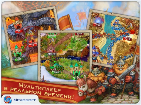 Скачать LandGrabbers: real time medieval conquest strategy