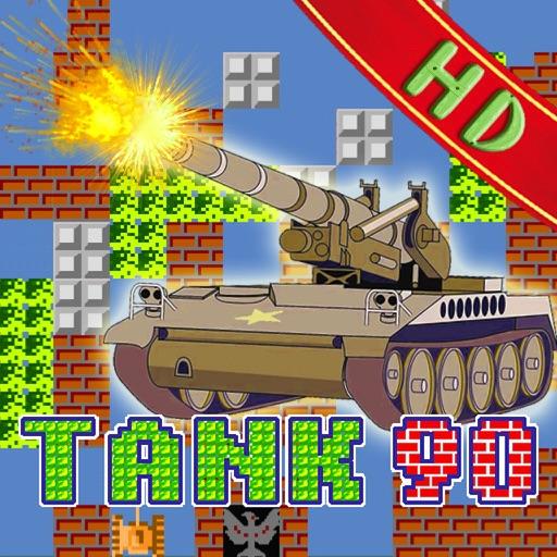 90坦克大战:Tank 90