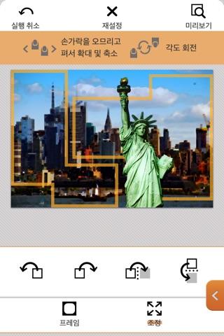 PopAGraph Pro screenshot 3