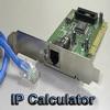 IP Network and Broadcast Adressess Calculator