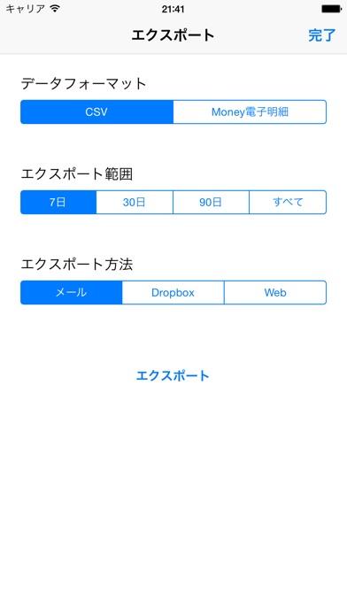 CashFlow screenshot1