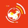 ChinaTV 直播 - 中国电视频道 - 在线观看电视