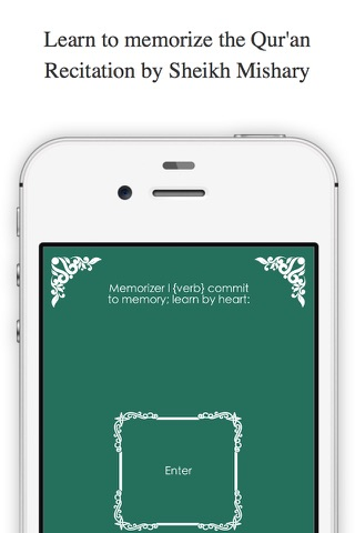 Memorizer+ English screenshot 1