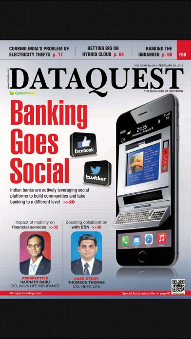 download DataQuest Magazines apps 1