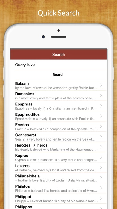 Greek Bible Dictionary Screenshots