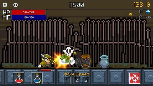 Зачарованный рыцарь Screenshot