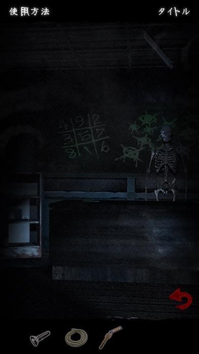 最恐!脱出ゲーム SCHOOLのスクリーンショット3