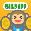 さわる - おもちゃ編 :  コドモアプリ...